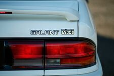 1991-Mitsubishi-Galant-super-vr4-badge.jpg