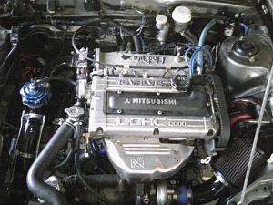 Hyundai 4G63 head | DSMtuners